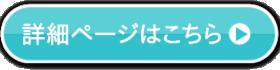 00_button1